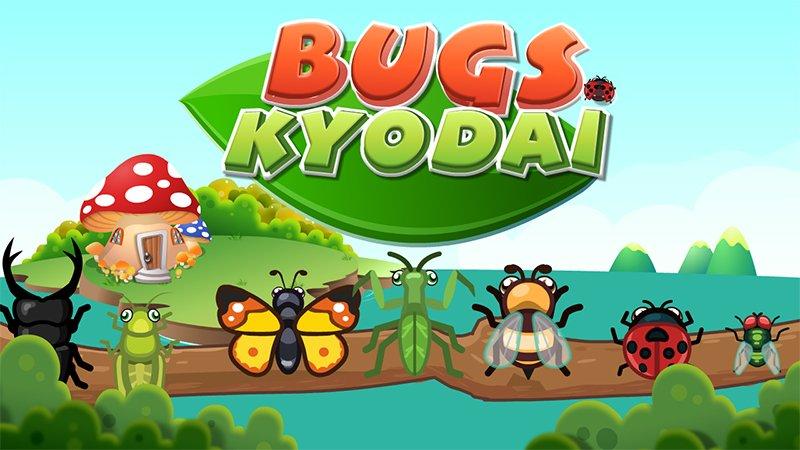 Image Bugs Kyodai